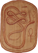 Order of the Ancients logo