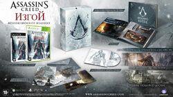 ACRG Collectors edition.jpg