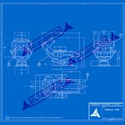 ACO Documentation - Animus Guide - Animus 1.45S