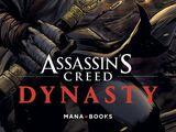 Assassin's Creed: Dynasty