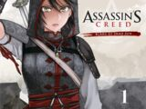 Assassin's Creed: Blade of Shao Jun