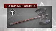 ACBSP 2014-02-09 17-28-52-98