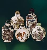 ACP Treasures Snuff bottles.png