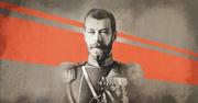 ACC Russia DB Tsar Nicholas II