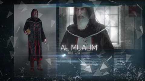 Inspiração de Berg - Al Mualim