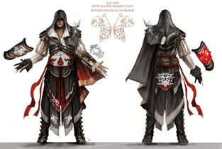 Armor of altair blueprints by fullmetalvamp-d3hr1su