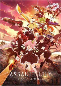 Assault Lily - Bouquet anime poster.jpg