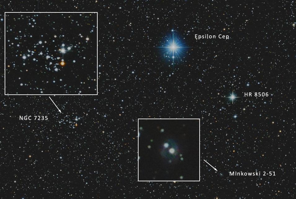 Épsilon Cephei