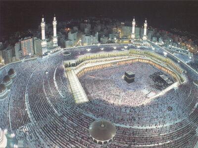 Kaaba back2.jpg