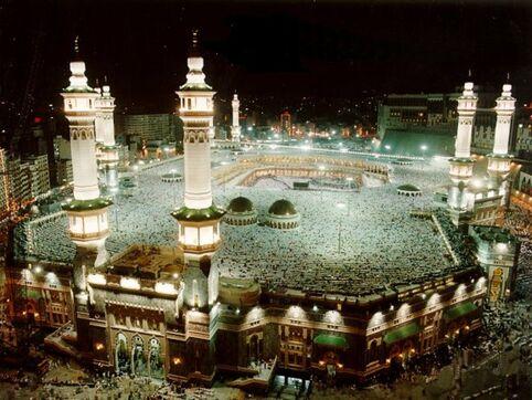 Kaaba back.jpg