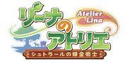 Atelier Lina Logo.jpg