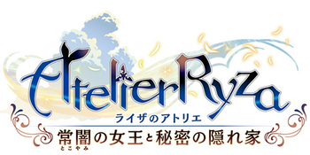 Logo (Japanese)