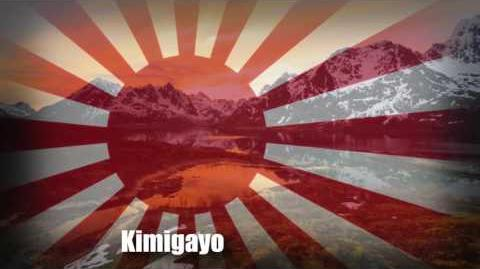 National Anthem of the Kou Empire (Imperial Salute)