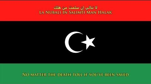 National Anthem of the Democratic Republic of Lybia