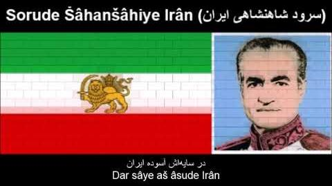 The National Anthem of the Imperial State of Yallah (All Hail the Shah)
