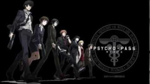 Psycho Pass HD OST 2 Vol 2 命の重み Importance of Life
