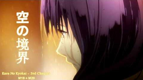 Kara No Kyokai OST - 3rd Chapter M19 M20
