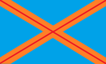 Atlantis flag.png