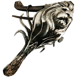 Lion Figurehead Skin.png