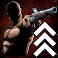 Skill Advanced Pistol Steady Aim.png