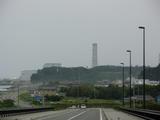 Fukushima Daini (Japan)