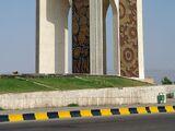 Saveh (Iran)