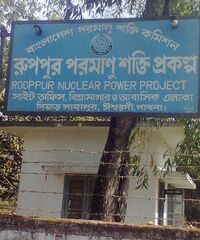 Rooppur Nuclear Power Project, Bangladesh.jpg