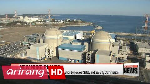 Nuclear_security_watchdog_gives_green_light_for_construction_of_two_nuclear_power_plants
