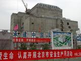 CEFR (China)