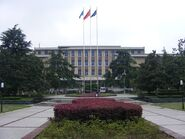 The University of Science and Technology of China - panoramio