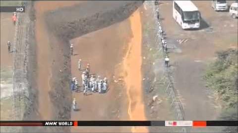 Active_Fault_Under_the_Higashidori_Nuclear_Plant