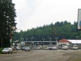 Sewersk/Tomsk-7, ehemalige Sowjetunion 1993