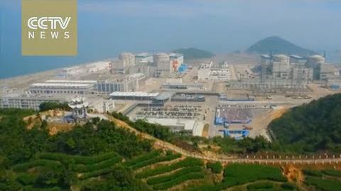 Ningde (China)