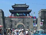 Xudabao (China)