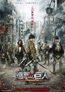 映画 poster02