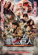 映画 poster01