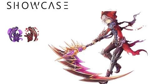 Showcase Aura Kingdom Reaper (Scythe) - Weapon Specialization Paths & Mastery Skills