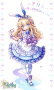 Alice-artwork