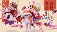 New Year Muramasa Wallpaper 1