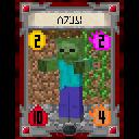 Kortti zombi