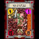 Kortti sikazombi