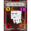 Kortti hornanhenki