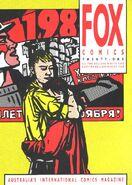 Fox comics 21
