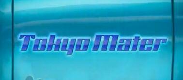 TokyoMater-logo.jpg