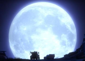 Księżyc