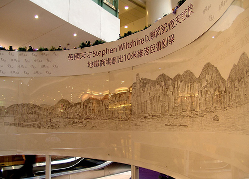 Victoria Harbour by Stephen Wiltshire.jpg