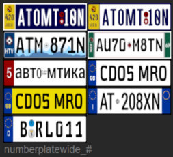 European-spec license plates, 2048×512 px textures