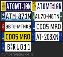 European-spec license plates, 2048×512 px textures