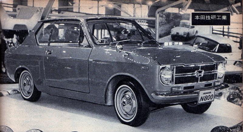 Honda N800