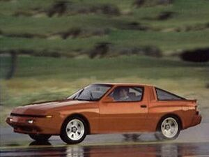 This is a Palermo Gray 1988 Mitsubishi Starion ESI-R